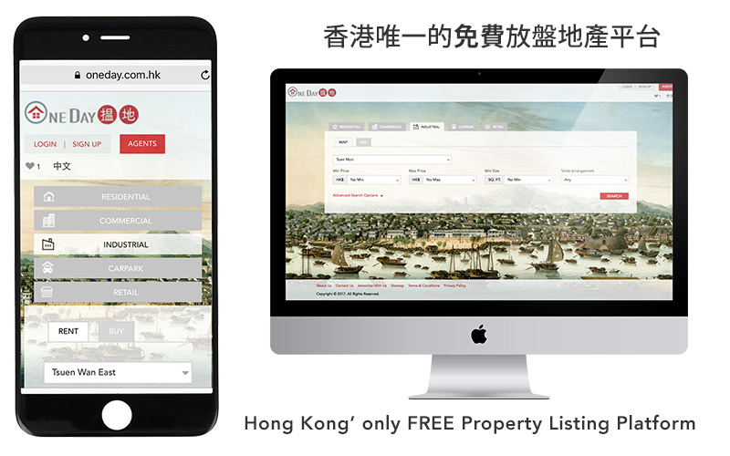 Property Listing Hong Kong | Oneday