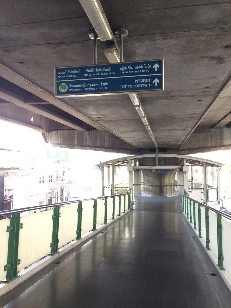 Ekkamai BTS Station Overpass