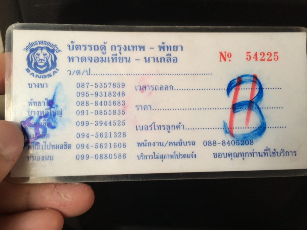 Bus Ticket to Pattaya
